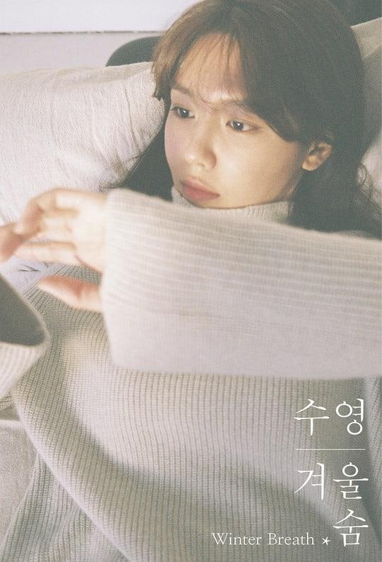 NamasteHallyu_Sooyoung 02