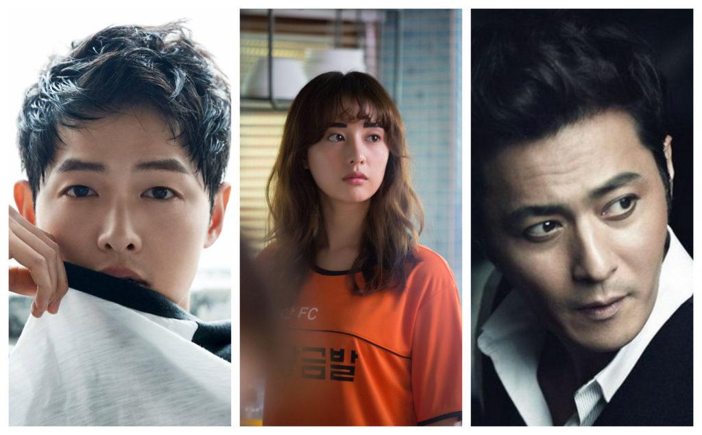 K-Dramas to Look Forward to in 2019! | Namaste Hallyu