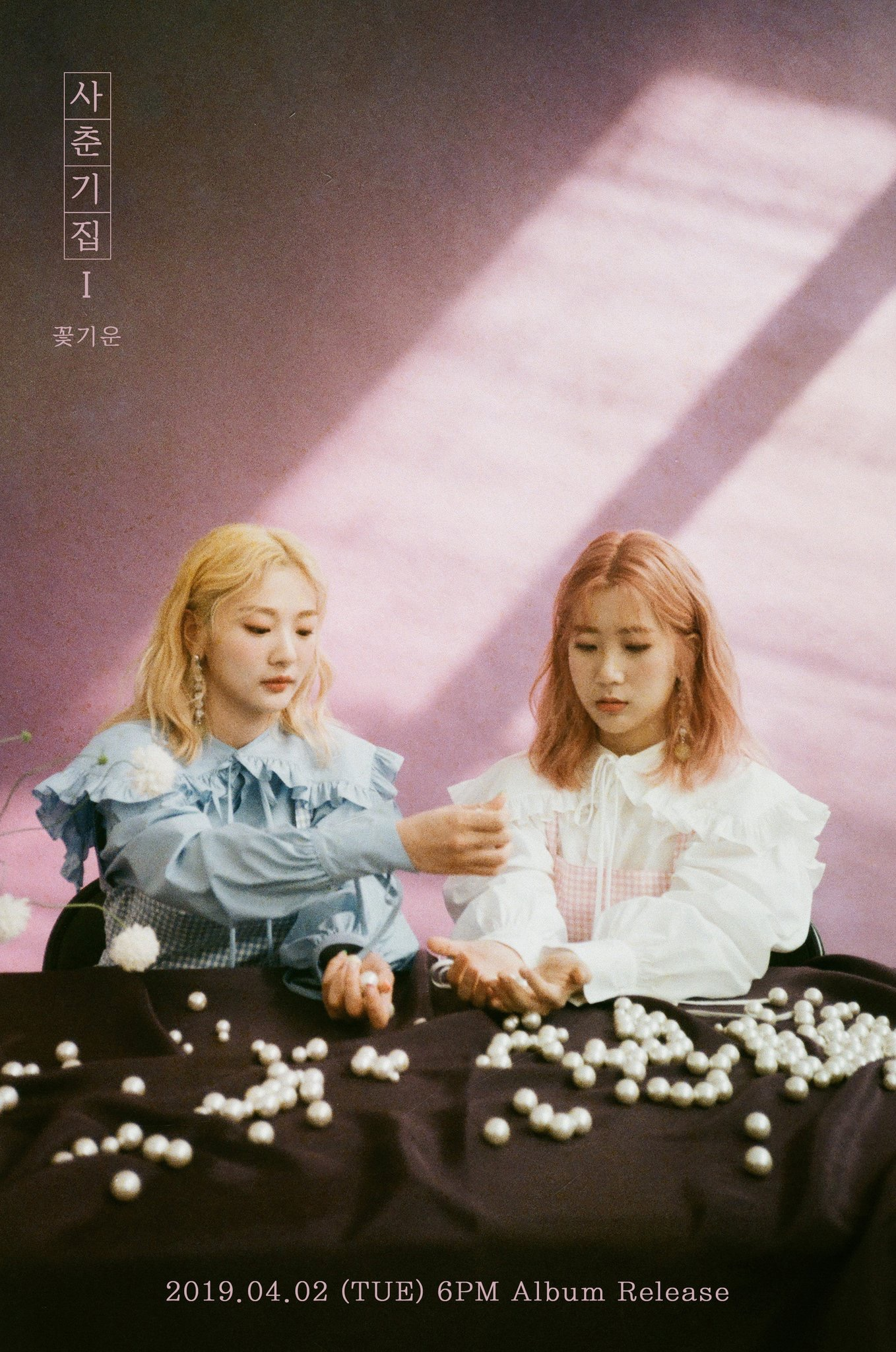 Bolbbalgan4 Comeback With 'Youth Diary 1 : Flower Energy
