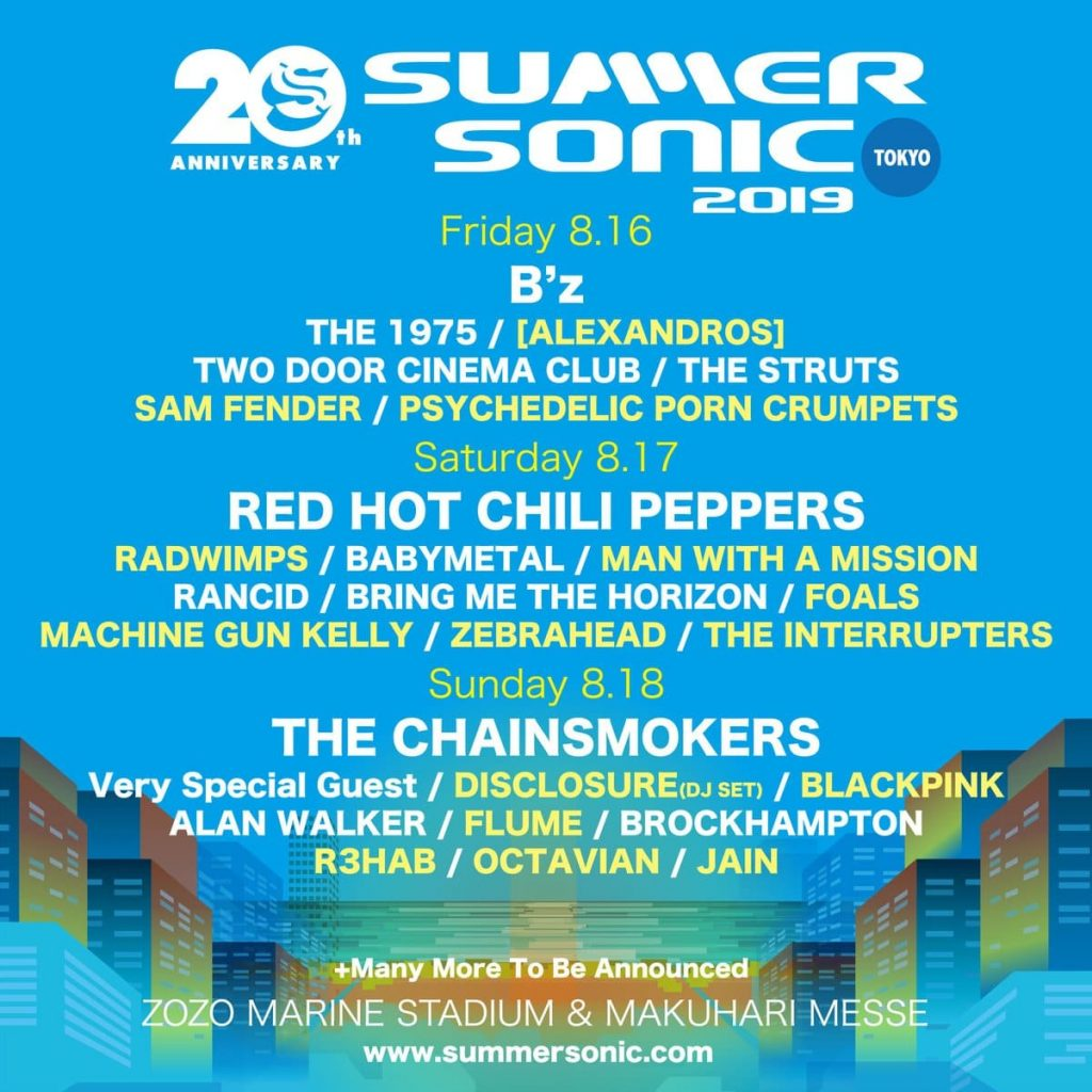 BLACKPINK and Seventeen To Perform At Summer Sonic 2019
