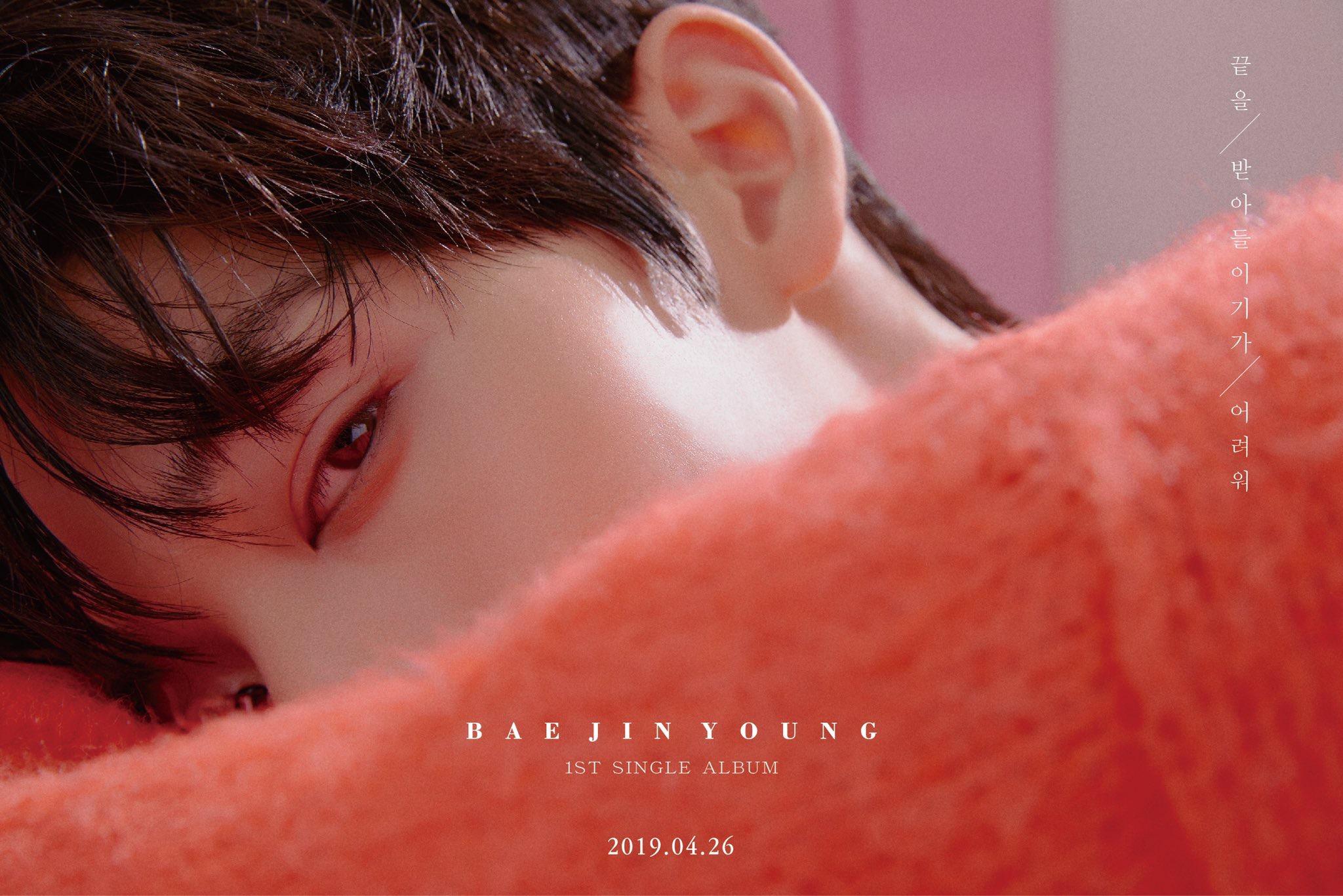namastehallyu_baejinyoung
