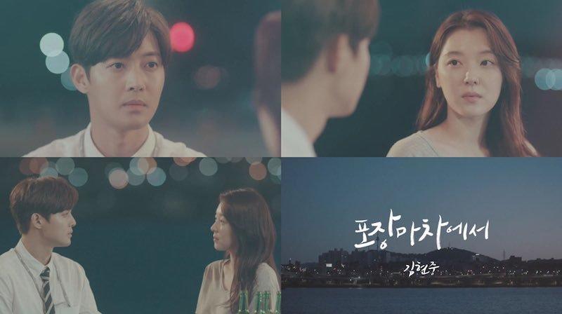 namastehallyu_kimhyunjoong