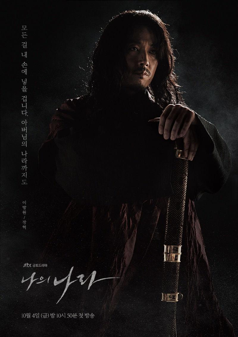 Namaste_Hallyu_October drama 2
