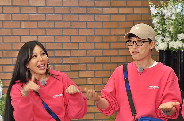 Jessi on Variety Show 'Running Man'