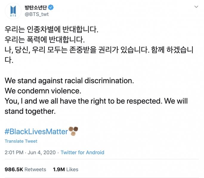 BTS' Tweet for Black Lives Matter