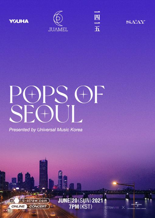 POPS OF SEOUL
